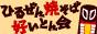 b_yakisoba01