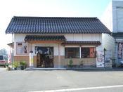 itifuku11