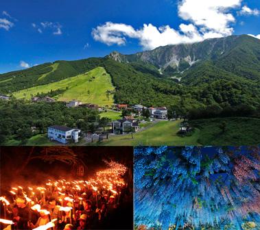 鳥取県 大山